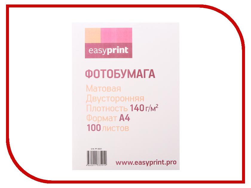 Фотобумага EasyPrint PP-0031 матовая А4 140g/m2 двусторонняя 100 листов фотобумага юлмарт