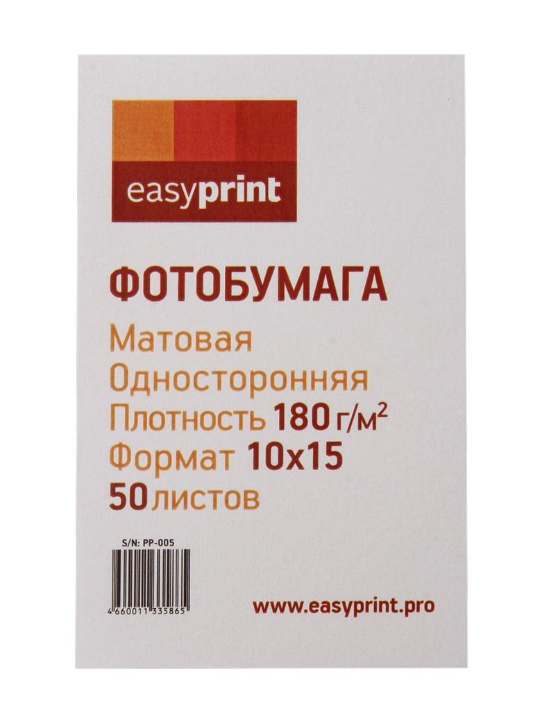 Фотобумага EasyPrint PP-005 матовая 10x15 180g/m2 односторонняя 50 листов
