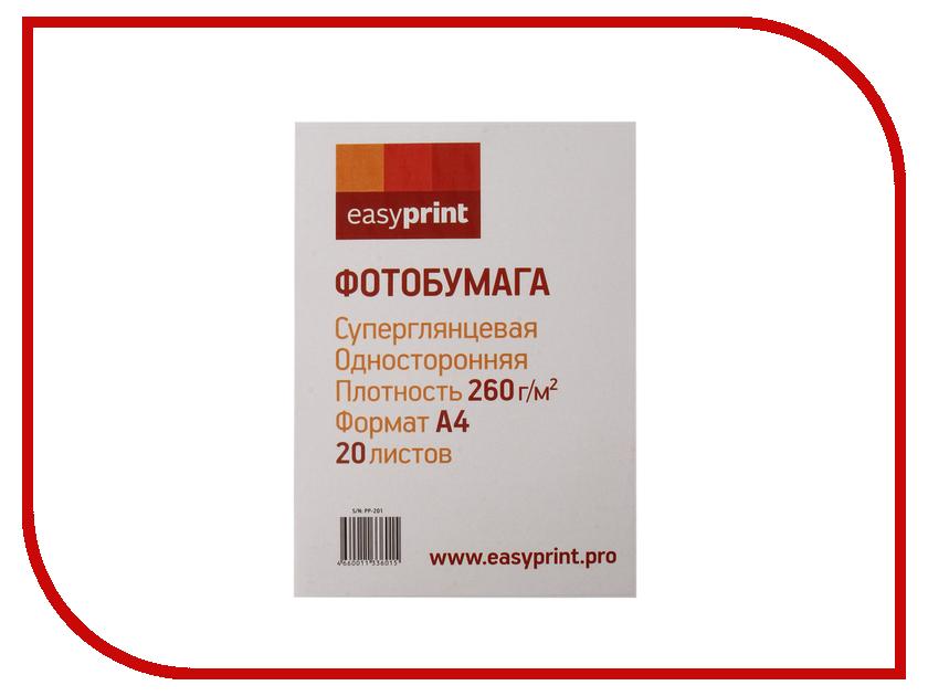 Фотобумага EasyPrint PP-201 суперглянцевая А4 260g/m2 односторонняя 20 листов