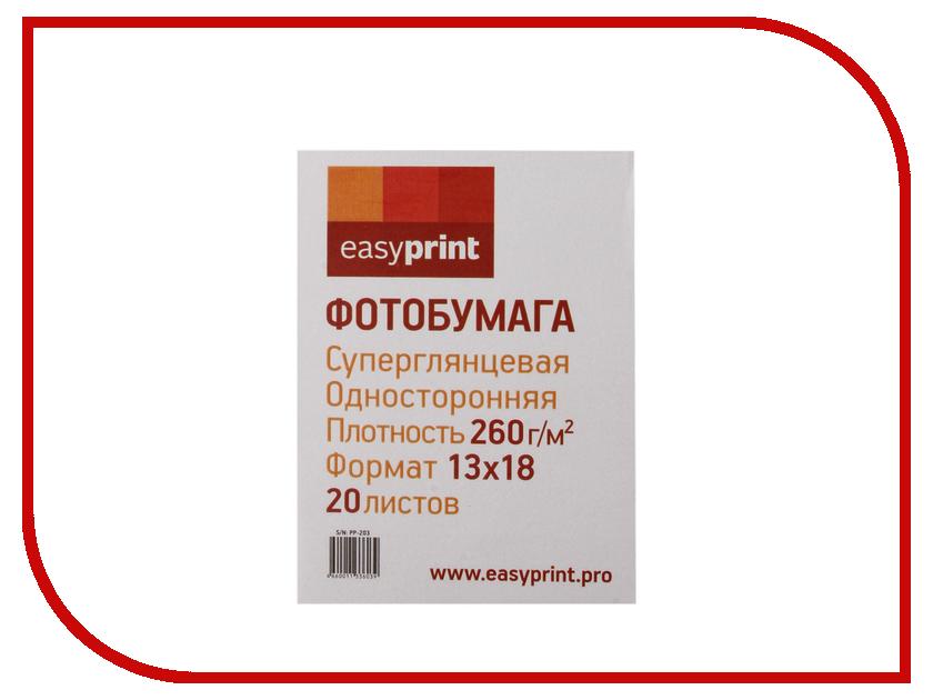 Фотобумага EasyPrint PP-203 суперглянцевая 13x18 260g/m2 односторонняя 20 листов