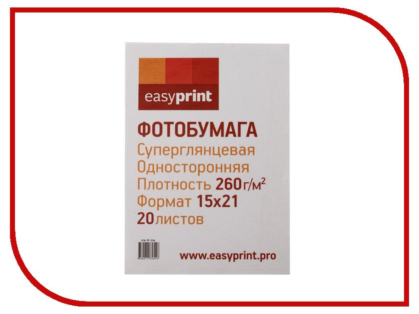 Фотобумага EasyPrint PP-204 суперглянцевая 15x21 260g/m2 односторонняя 20 листов
