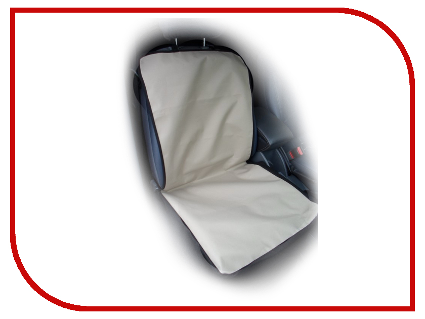Аксессуар AvtoPoryadok Защитная накидка для перевозки животных на переднее сиденье Beige S17302Be