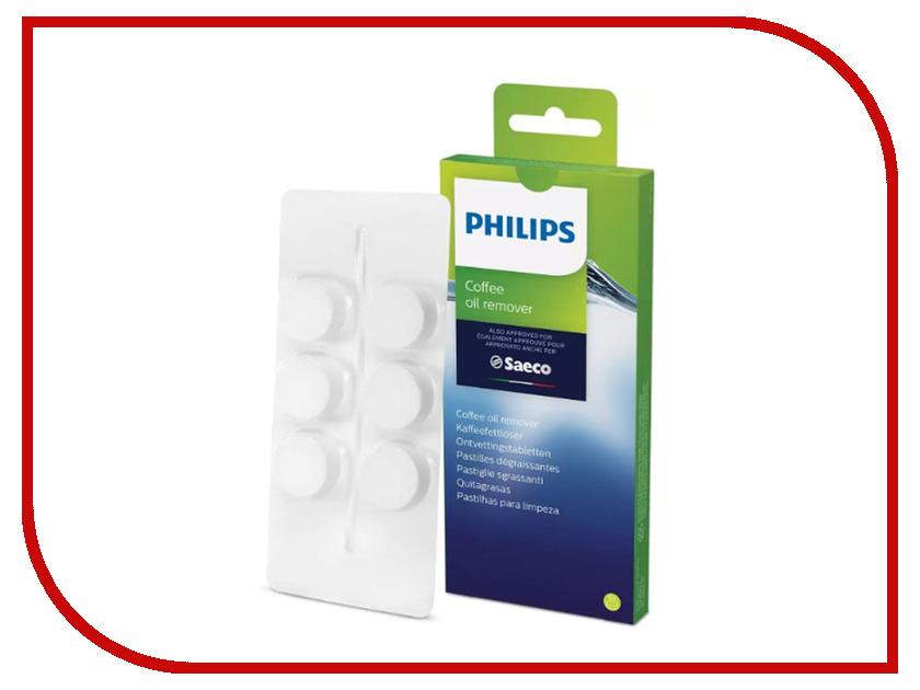 Таблетки для удаления кофейного масла Philips Saeco CA6704 philips saeco ri 8329 09