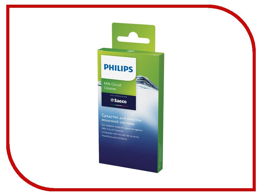 Аксессуар Средство для очистки молочной системы кофемашины Philips Saeco CA6705 philips кофемашина saeco exprelia hd8858 01