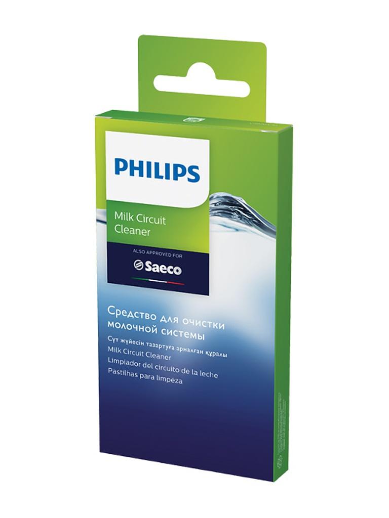 Средство для очистки молочной системы кофемашины Philips Saeco CA6705 philips saeco hd 8946