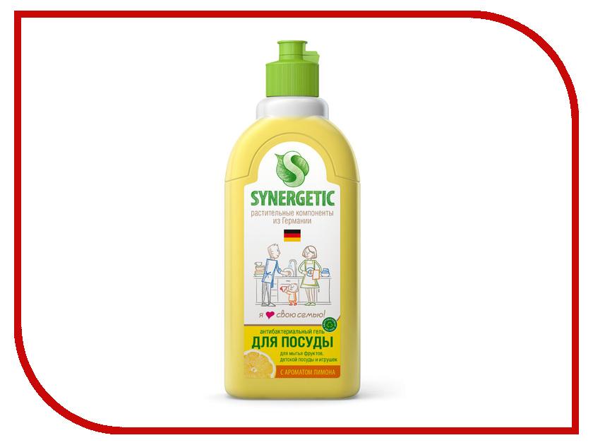 Средство для мытья посуды Synergetic 0.5L 4613720438877