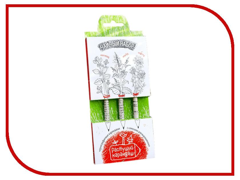 Растение Растущий карандаш Чайный набор чернографитные 3шт RK-01-03-09 растение растущий карандаш восточные пряности цветные 6шт rk 02 06 06