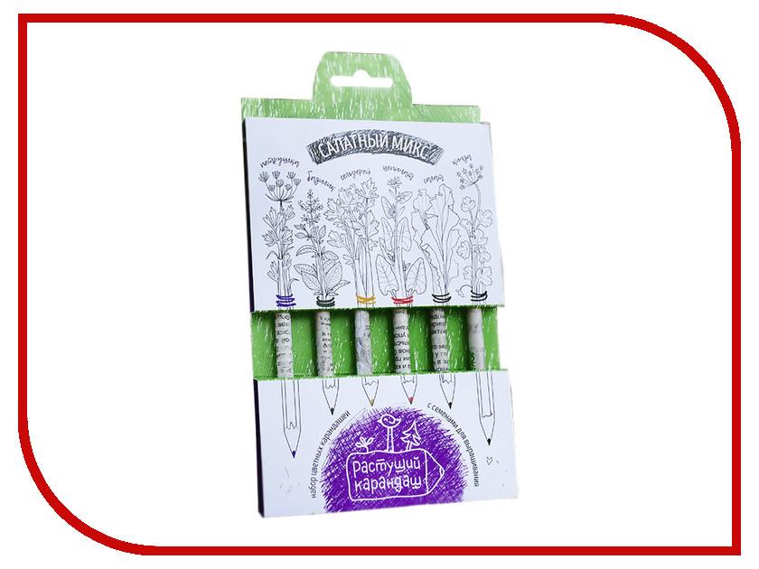 Растение Растущий карандаш Салатный микс цветные 6шт RK-02-06-02 растение растущий карандаш восточные пряности чернографитные 3шт rk 01 03 05