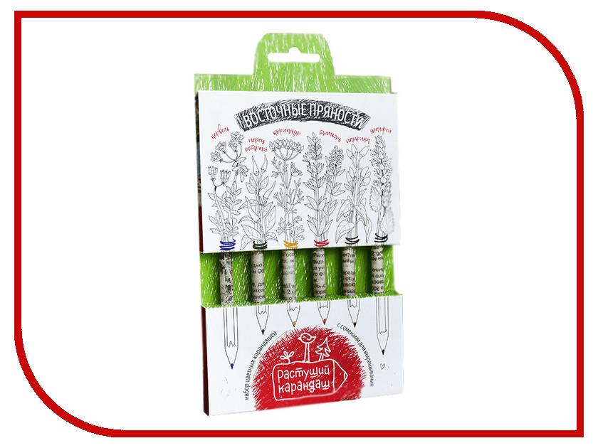Растение Растущий карандаш Восточные пряности цветные 6шт RK-02-06-06 растение растущий карандаш восточные пряности чернографитные 3шт rk 01 03 05