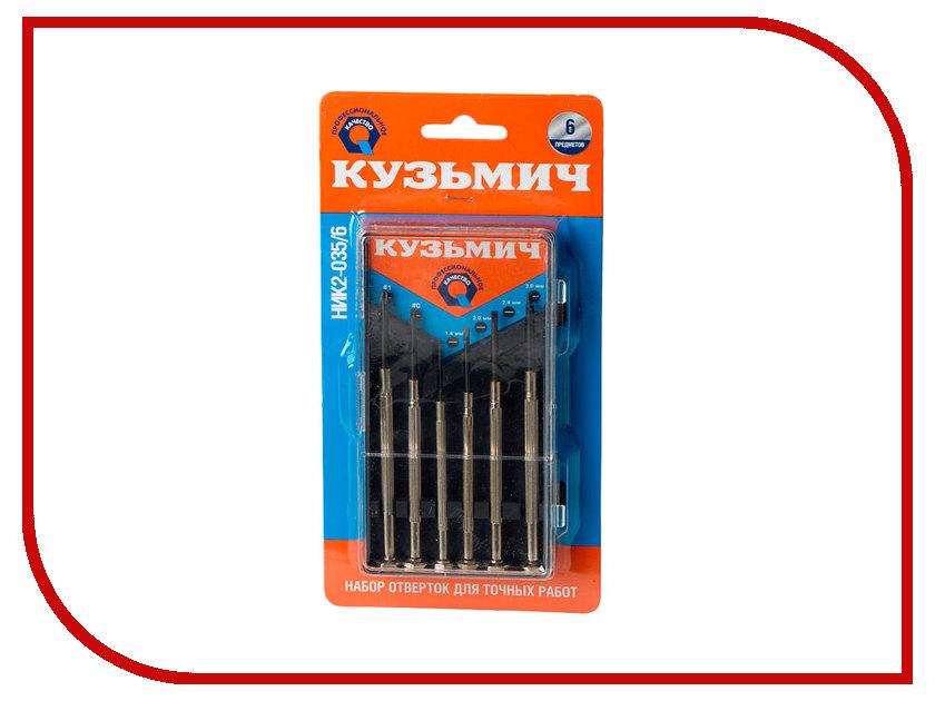 Отвертка Кузьмич НИК2-035/6 рюкзак prival кузьмич 45 khaki