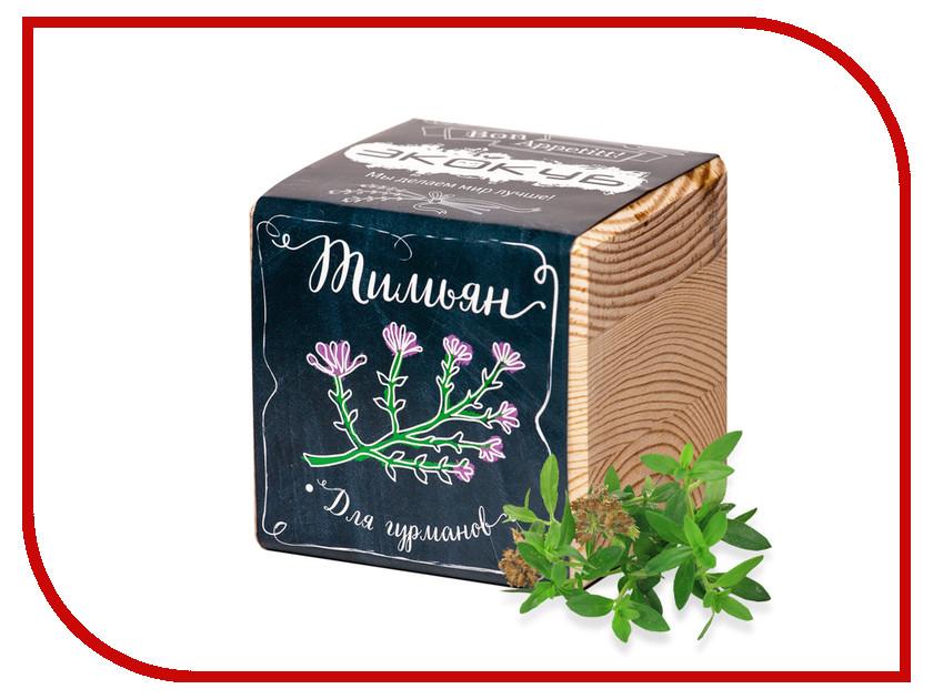 Купить Растение Экокуб Тимьян ECB-02-05 / М5775