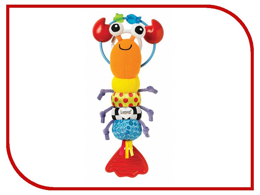 Игрушка Tomy Lamaze Веселый Омар LC27567 купить веселый шарик tomy