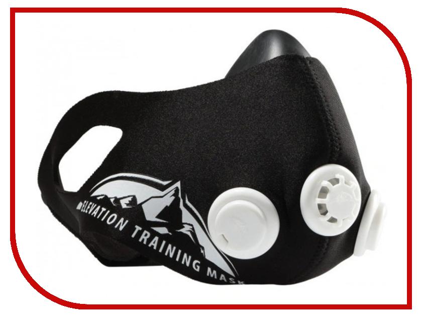 Дыхательный тренажер Training Mask Elevation 2.0 индивидуальный дыхательный аппарат подводника купить