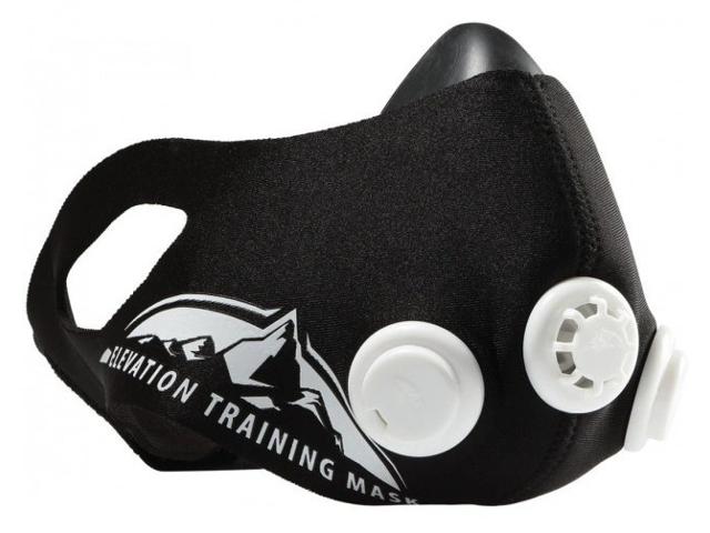 Дыхательный тренажер Training Mask Elevation 2.0