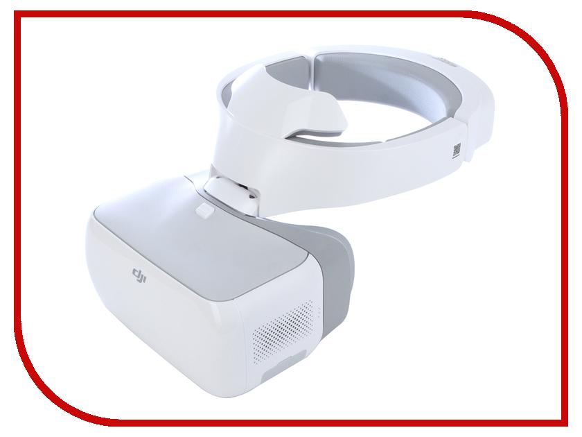 Очки виртуальной реальности DJI Goggles очки виртуальной реальности для консолей