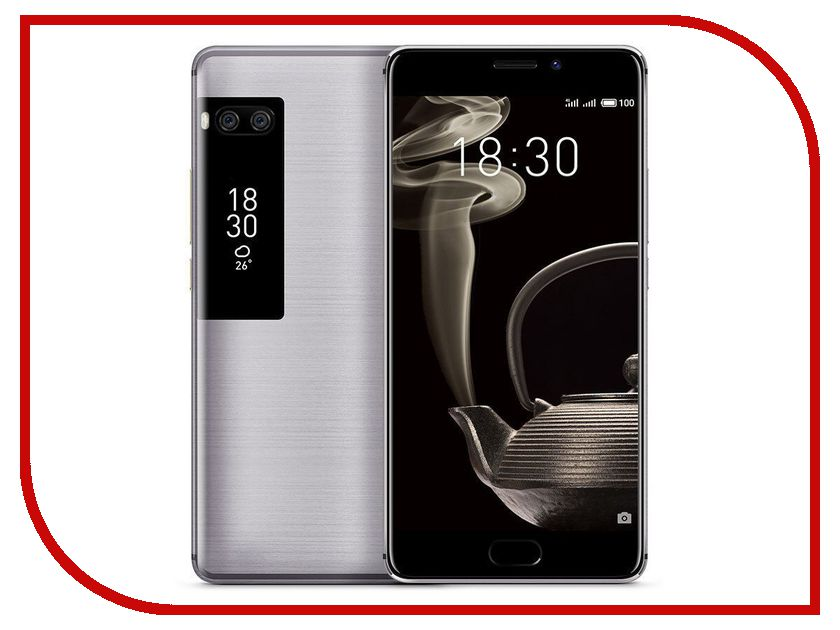 Сотовый телефон Meizu Pro 7 Plus 64Gb Crystal Silver смартфон meizu pro 7 plus 64gb black