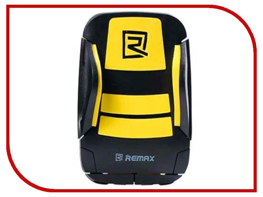 Держатель Remax RM-C08 Black-Yellow