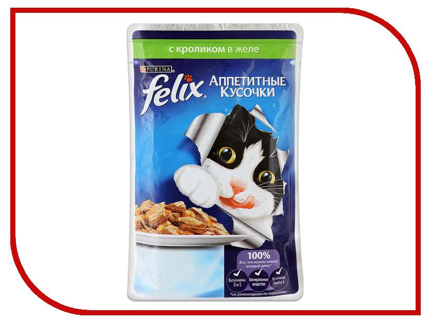 Корм Felix Кролик аппетитные кусочки в желе 85g для кошек 12318915