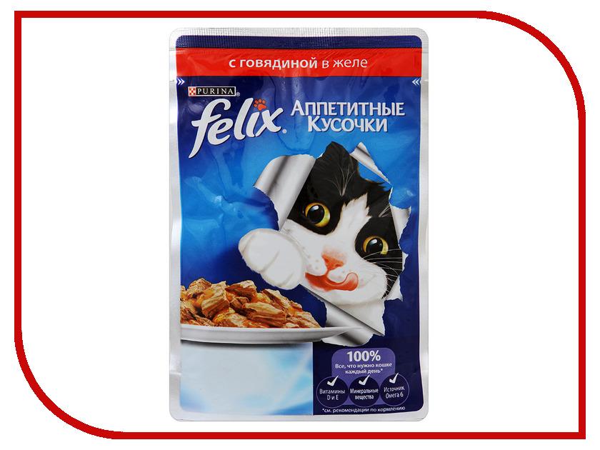 Корм Felix Говядина аппетитные кусочки в желе 85g для кошек 12318916
