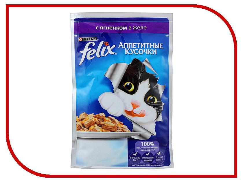 Корм Felix Ягненок аппетитные кусочки в желе 85g 12318913