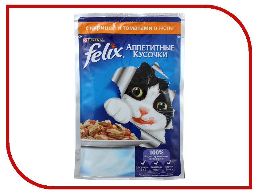 Корм Felix Курица с томатами аппетитные кусочки в желе 85g для кошек 12318917