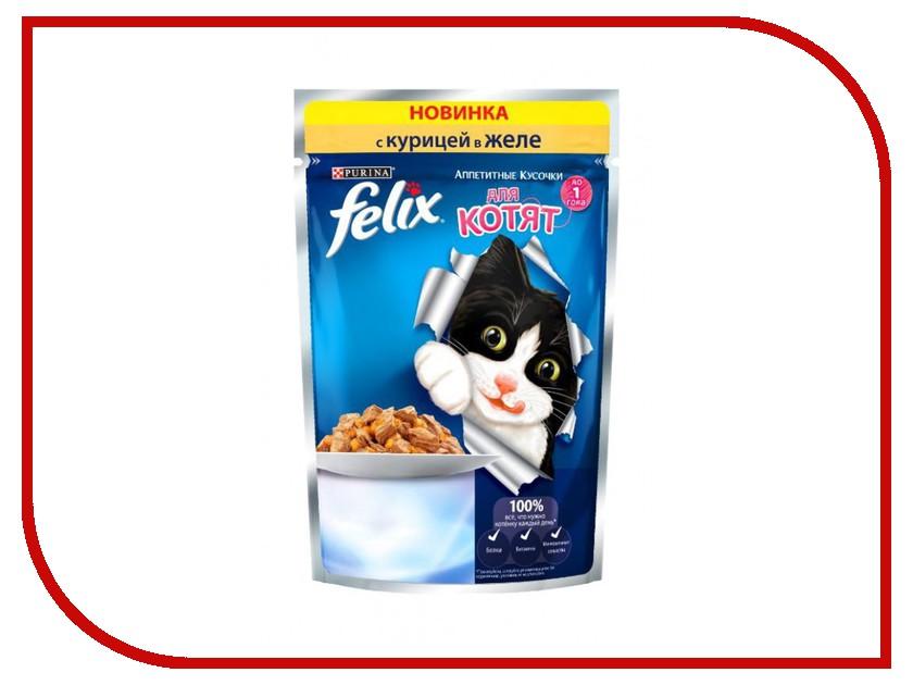 Корм Felix Курица в желе 85g для котят 12333330