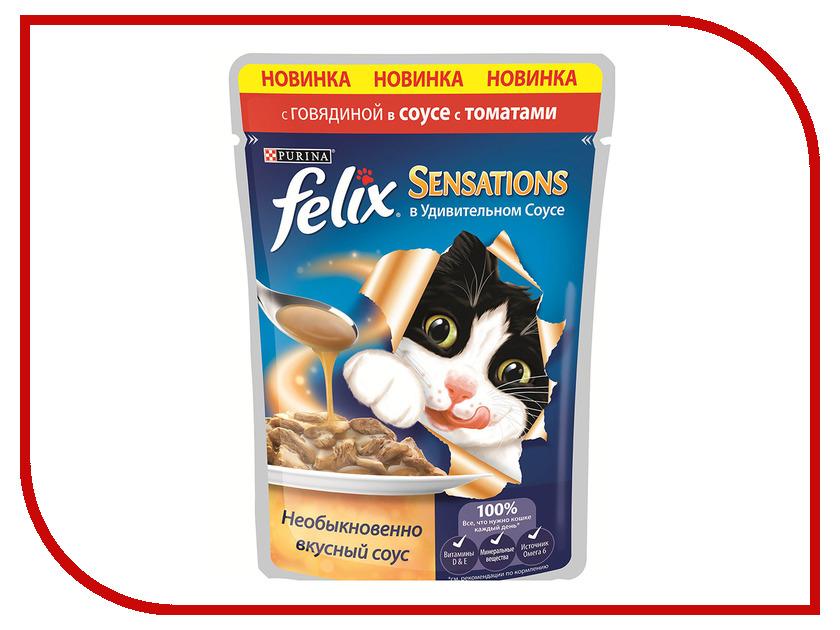 Корм Felix Sensations Говядина и томат в удивительном соусе 85g для кошек 12318968