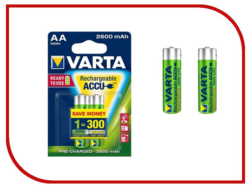 Аккумулятор AA - Varta R6 2600 mAh (2 штуки) аккумулятор aa varta 2700 mah professional accu 4 штуки 5706