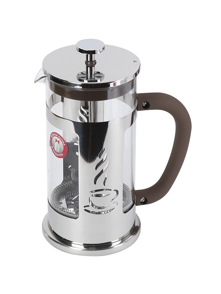 Френч-пресс Rondell 1L RDS-491 Mocco & Latte