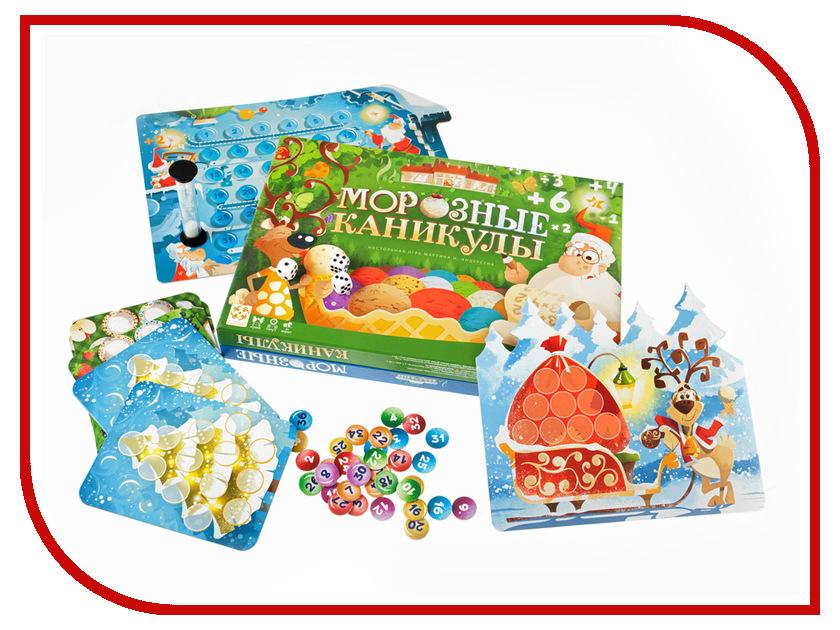 Настольная игра Стиль жизни Морозные каникулы стиль жизни магазин