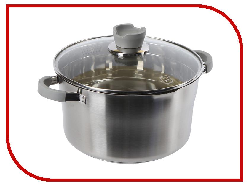 Кастрюля Rondell Favory 24cm 5.6L RDS-742 набор посуды rondell rds 743 favory