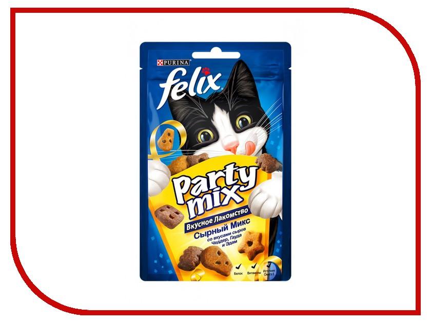 Лакомство Felix Party Mix Сырный микс Чеддер Гауда Эдам 20g для кошек 12237742