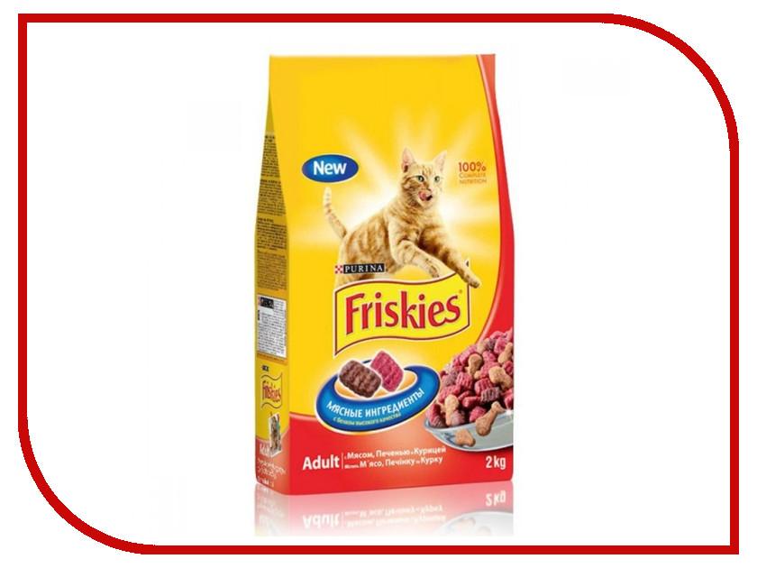 Корм Friskies Adult Мясное ассорти 2kg для кошек 12053622 корм friskies adult мясное ассорти 2kg для кошек 12053622
