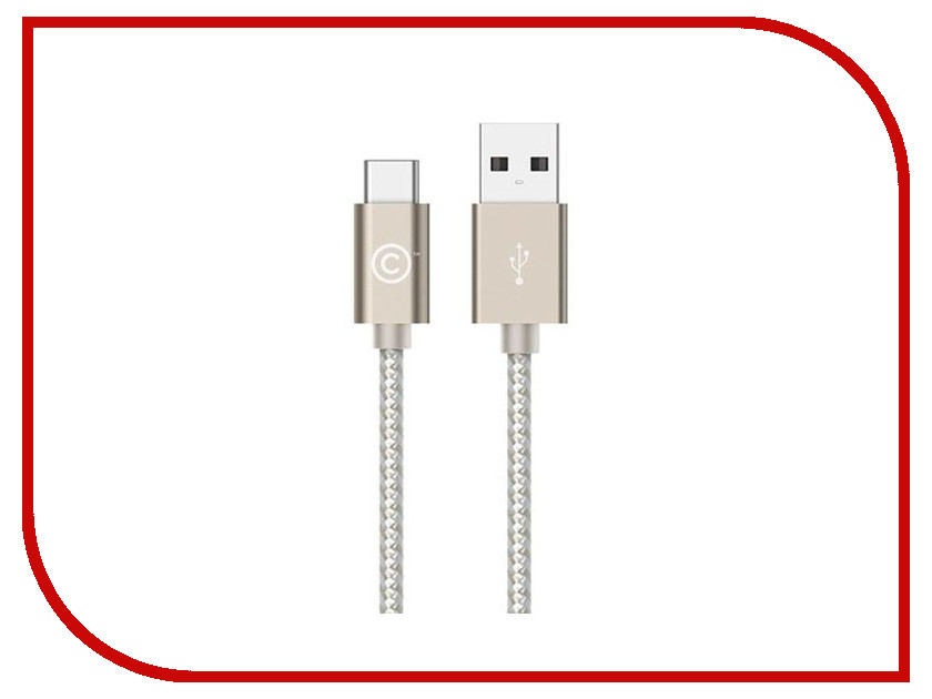 Аксессуар LAB.C USB Type-C - USB 1.2m Gold LABC-560-GL аксессуар mystery mad gl шумоподавитель линейный