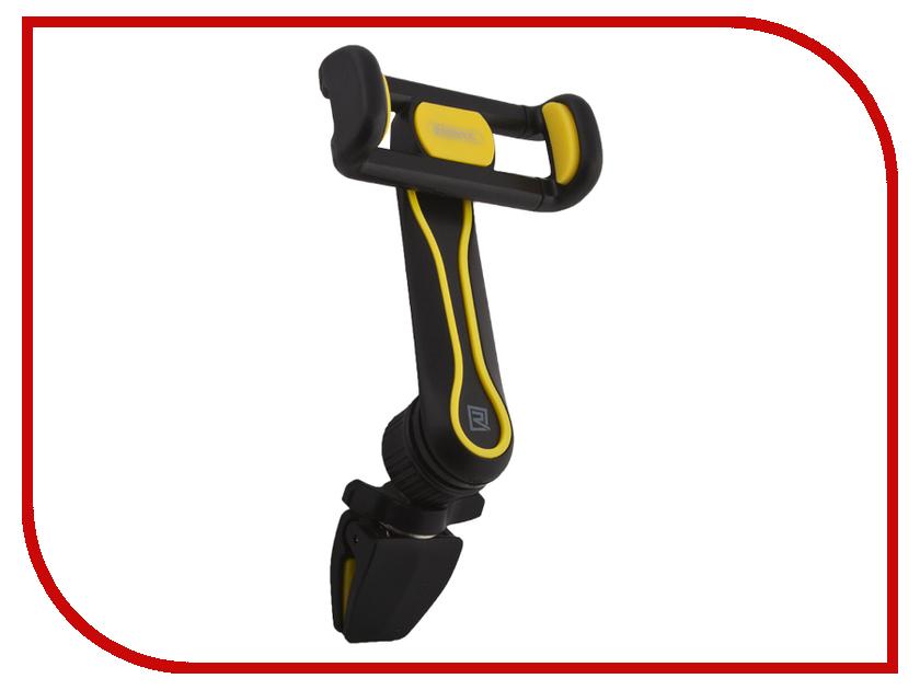 Фото - Держатель Remax RM-C24 Black-Yellow chunghop rm l7 multifunctional learning remote control silver