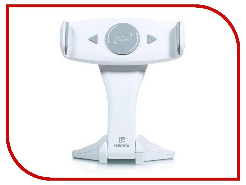 Держатель Remax RM-C16 White держатель remax rm c11 white turquose