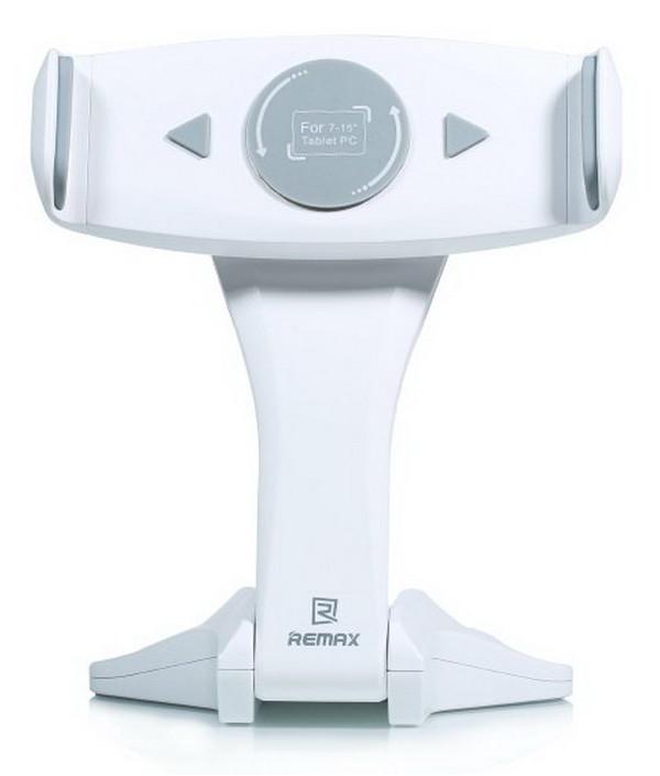 Держатель Remax RM-C16 White