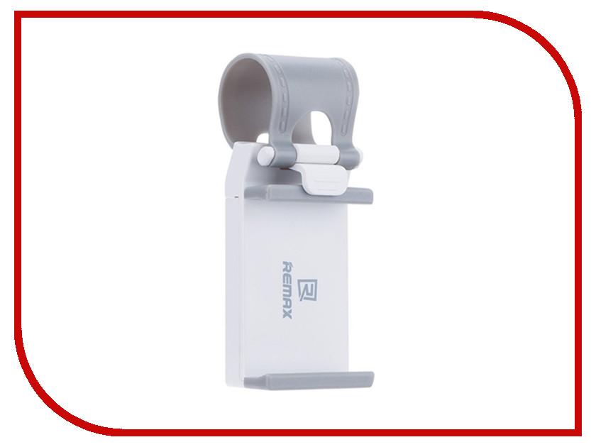 Держатель Remax RM-C11 White-Grey