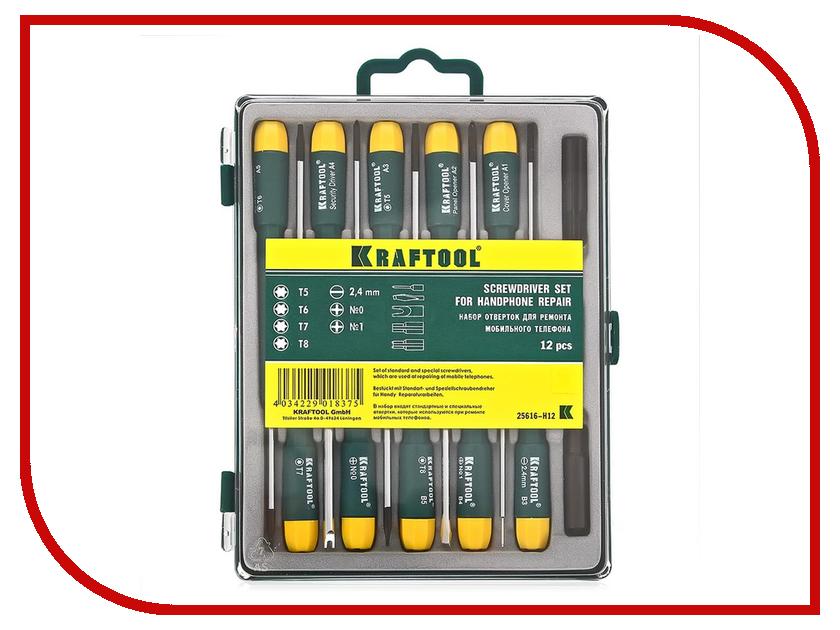Отвертка Kraftool 25616-H12 отвертка kraftool 25550 h10