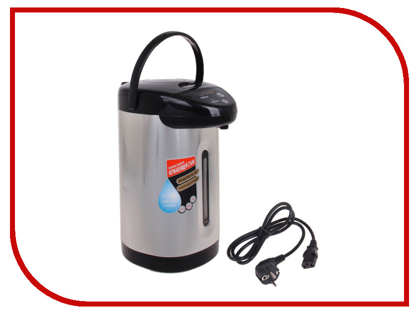 Термопот Vigor HX-2231 кофемолка vigor hx 3434