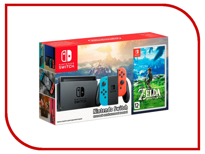 Игровая приставка Nintendo Switch Red-Blue + Legend of Zelda: Breath of the Wild 1 220v 3a water paddle flow switch bspp thread connection spdt contacts red