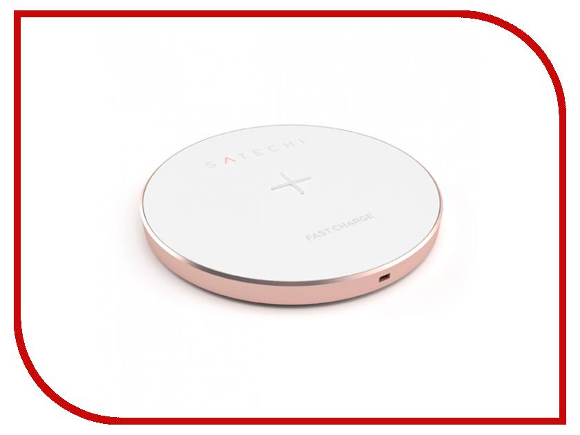 Зарядное устройство Satechi Wireless Charging Pad для iPhone 8/8 Plus/X Rose Gold ST-WCPR
