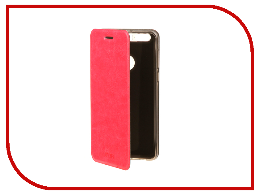 Аксессуар Чехол Huawei Honor 8 Mofi Vintage Pink 15036