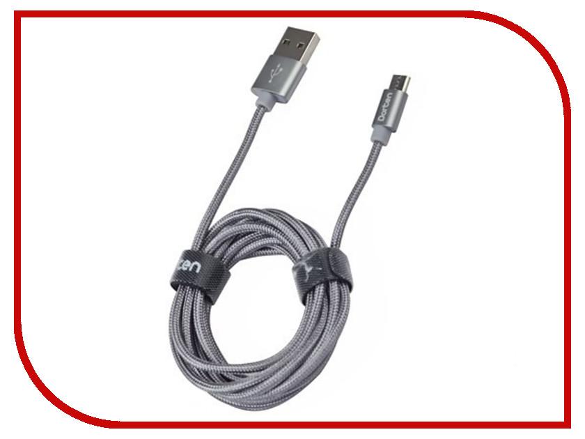 Аксессуар Dorten Metallic micro-USB to USB Dark-Grey DN128200