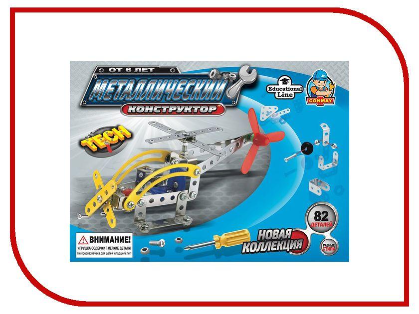 Конструктор S+S toys Вертолет 82 дет. 6265