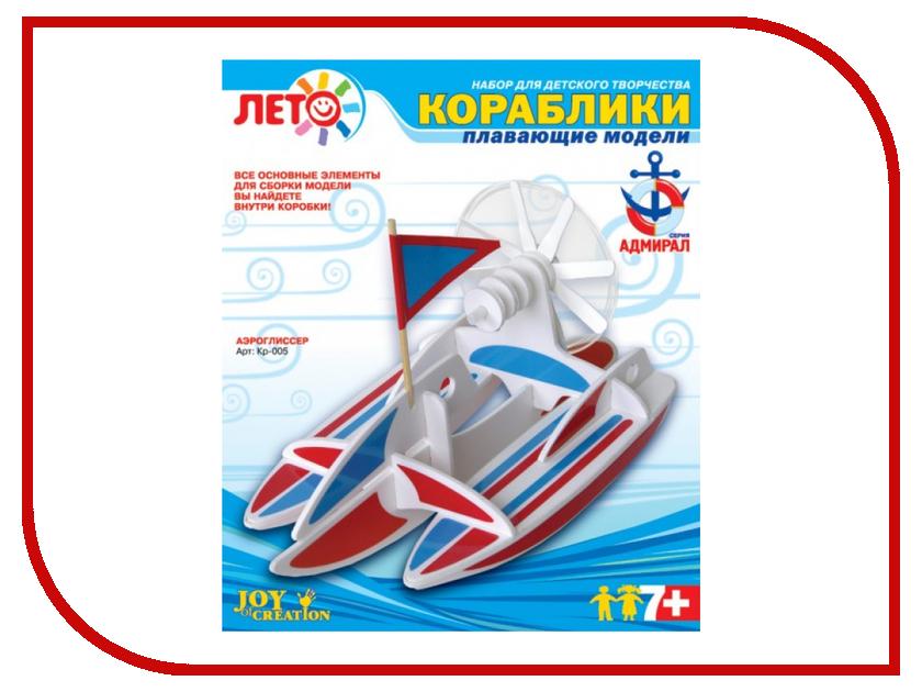 Конструктор Lori Изготовление кораблей Аэроглиссер Кр-005 lori фоторамки из гипса жирафы
