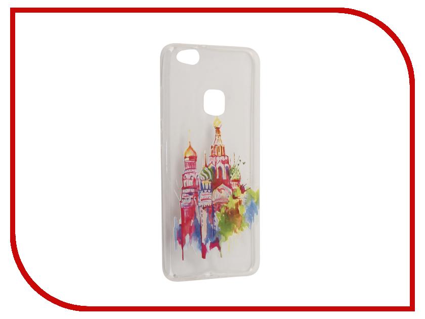 Аксессуар Чехол Huawei P10 Lite With Love. Moscow Silicone Russia 6322 rosenberg 6322