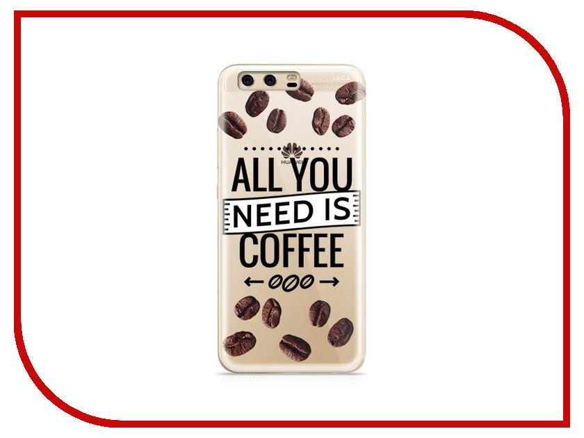 Аксессуар Чехол Huawei P10 Plus With Love. Moscow Silicone Coffee 6345 аксессуар чехол huawei p10 plus with love moscow silicone hello summer 6347