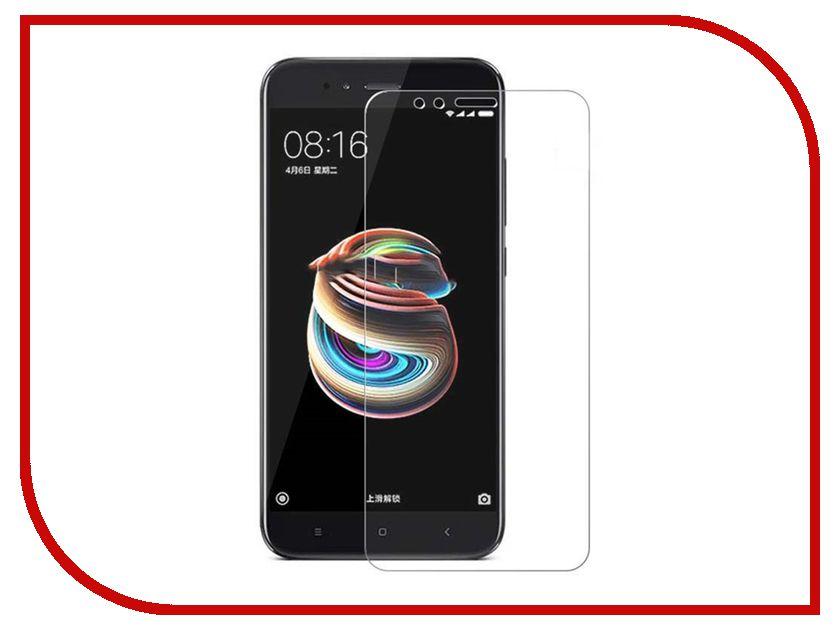 Аксессуар Защитное стекло Xiaomi Mi 5X BoraSCO 0.2mm аксессуар защитное стекло meizu u10 borasco 0 2mm