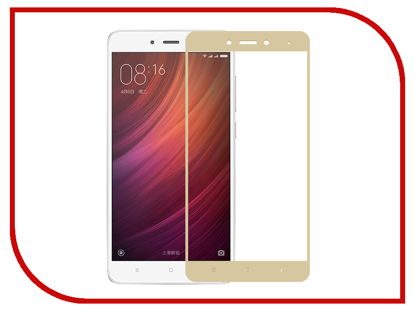 Аксессуар Защитное стекло Xiaomi Redmi Note 4X BoraSCO Full Cover Gold 0.2mm naxtop 1pc screen film for xiaomi redmi note 4x 4gb 64gb high version